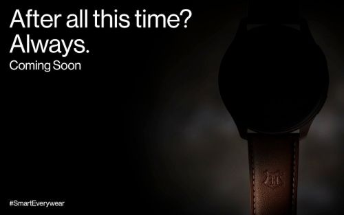 OnePlus Watch Harry Potter Edition may be out very soon