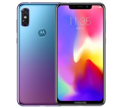 Moto P30 Officially Launched In China
