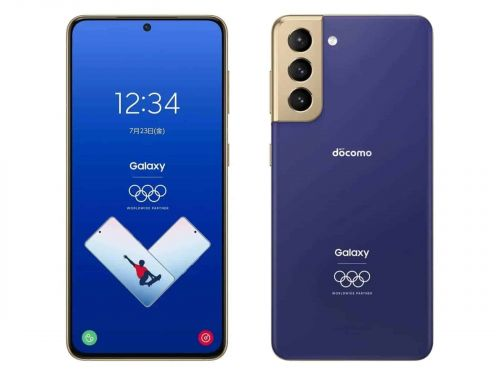 The Samsung Athlete Gift Bag For The 2020 Olympics Is Extensive