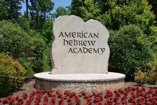 What Went Wrong at the American Hebrew Academy?