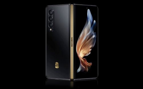 Samsung W22 5G is the Chinese version of the Galaxy Z Fold 3