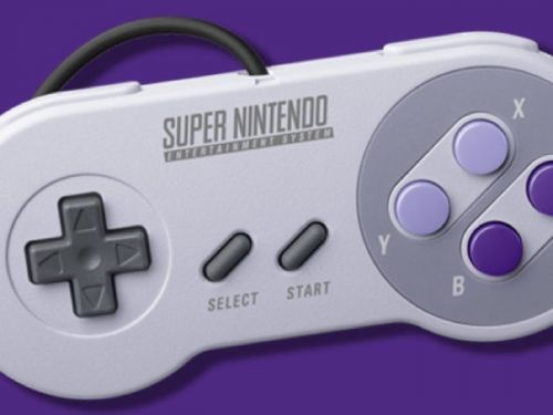 Reminder: Super NES Classic Edition Giveaway