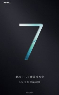 Official: Meizu PRO 7 Flagship Will Be Announced On July 26