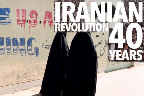 'Nofuzophobia:' The Roots and Legacy of Iranian Resentment of the West